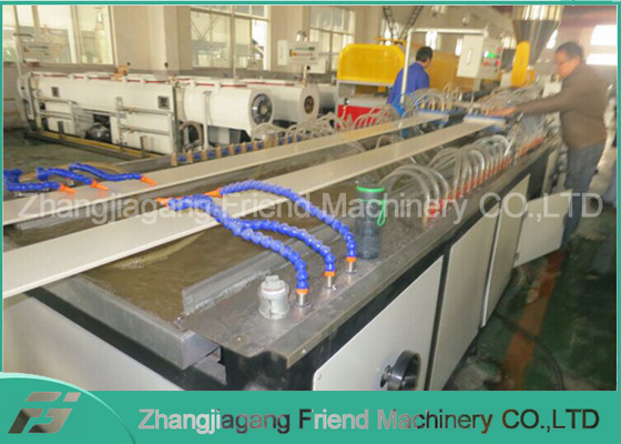 80-150kg/H Capacity Wpc Board Making Machine , Wpc Foam Board Production Line