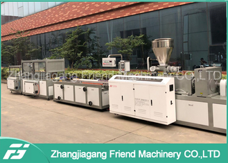 Door Skirt Extrusion PVC Plastic Profile Production Line Double Screw Design