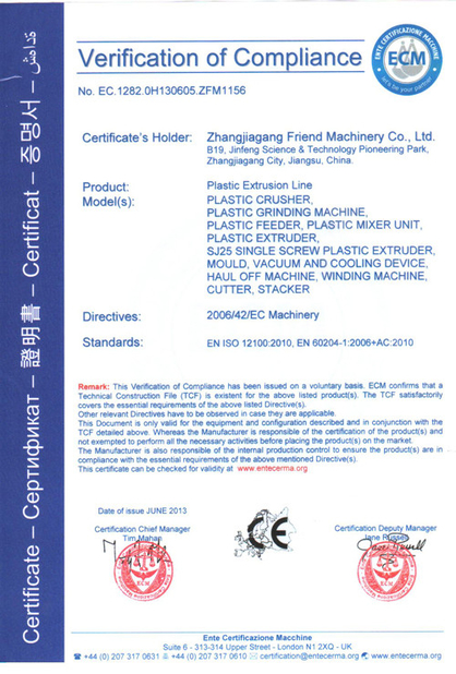 Chine Zhangjiagang Friend Machinery Co., Ltd. Certifications